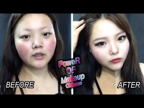The Power Of Makeup Transformation 2   Teen