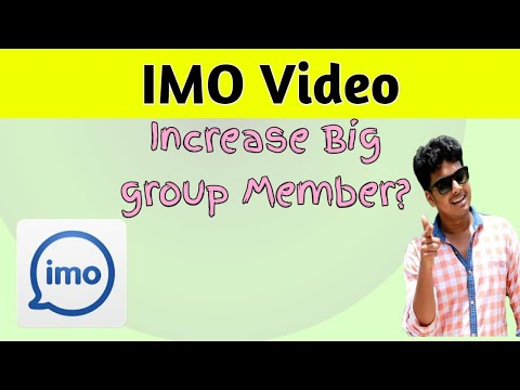 How to increase Big Group Member more than 500 | Trending Tech Zone