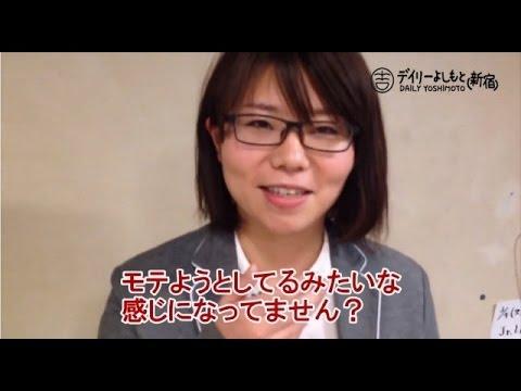 スカートで恥じらう三十路女・山崎ケイ31