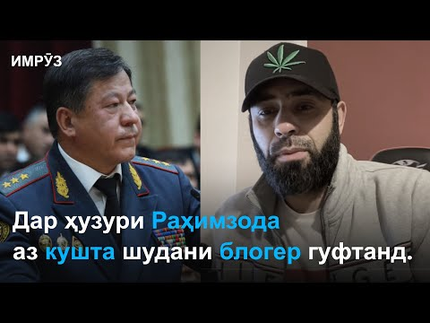 ▶️Барномаи хaбарии ИМРӮЗ - 19.02.2021 | AZDА TV | برنامه ای خبری امروز اخبار تاجیکستان