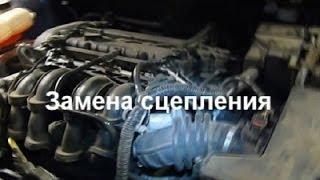 Замена сцепления на Форд Фокус 2(, 2014-07-08T08:26:48.000Z)