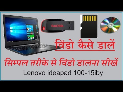 How To Install Window In Laptop Or Pc