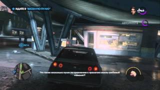 Saints Row: The Third - Прохождение pt3(Прохождение одиночной кампании игры