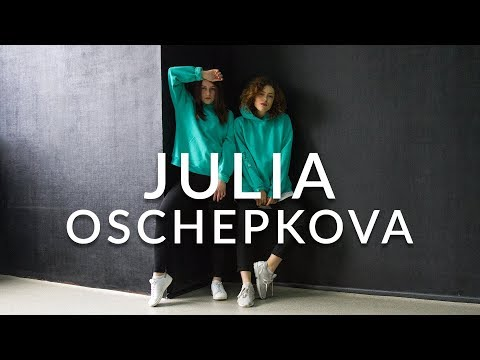 Miyagi, Эндшпиль ft. Рем Дигга – I Got Love | Choreography by Julia Oschepkova | D.Side Dance Studio