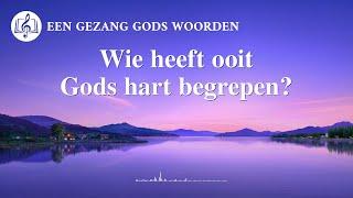 Christelijke muziek 'Wie heeft ooit Gods hart begrepen?'   Officiële muziek video