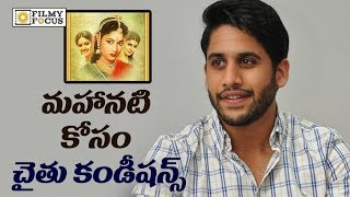 Naga Chaitanya Special Condition to act as ANR in Mahanati Movie - Filmyfocus.com