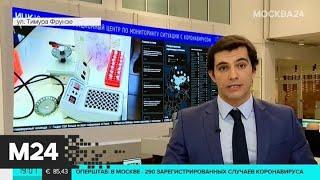 За сутки в России выявили 57 новых случаев заражения коронавирусом - Москва 24