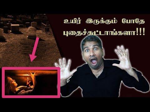 உயிரோடு புதைக்கப்பட்ட உண்மை கதை | Tamil | True Story |Burried In Alive