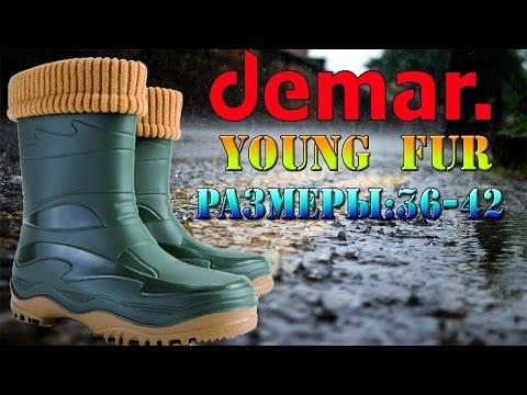 Женские резиновые сапоги Demar Young Fur. Видео обзор от STEPIKO.COM