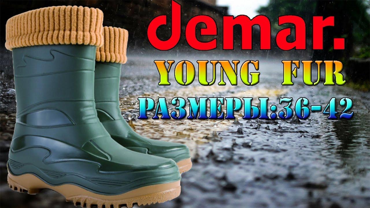 Женские резиновые сапоги Demar Young Fur. Видео обзор от STEPIKO .