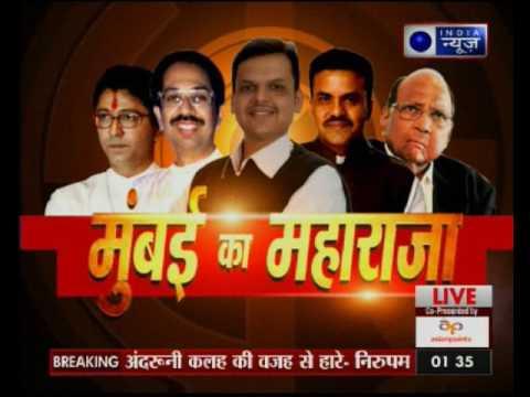 BMC Election Results 2017: Shiv Sena leads, Sanjay Nirupam resigns as Mumbai Congress chief