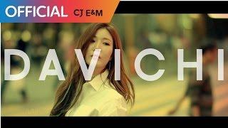 다비치 (DAVICHI) - 두사랑 (Two Lovers) (Teaser)