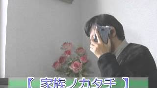 「家族ノカタチ」香取慎吾&上野樹里「ホームドラマ」 「テレビ番組を斬...