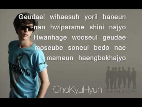 Listen To You - Cho Kyuhyun (Lyrics)