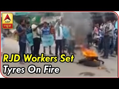 Congress Bharat Bandh: RJD Workers Set Tyres On Fire | ABP News