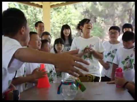 EIA Elem Summer Camp