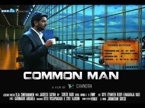COMMON MAN Independent film || Directed By YS CHANDRA || latest short film 2017|| SKY9 Productions