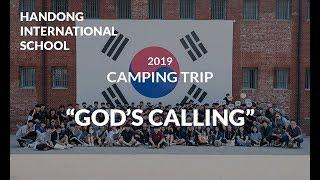 2019 Camping Trip Interviews