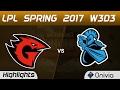 GT vs NB Highlights Game 2 LPL Spring 2017 W3D3 Game Talents vs NewBee