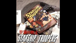 Starship Troopers OVA OST: A Proud Band of Warriors