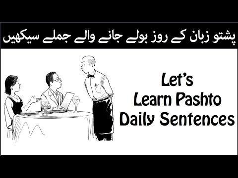 Lesson 60 - Pashto Difficult words Meaning and Their Use in