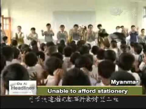 【Myanmar】Visiting 11 Local Schools
