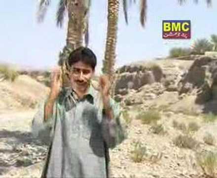 Balochi Song By Shahjaan Davoodi - Kamo Kamo Habar