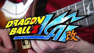 Dragon Ball Z Kai Theme (Dragon Soul) on Guitar