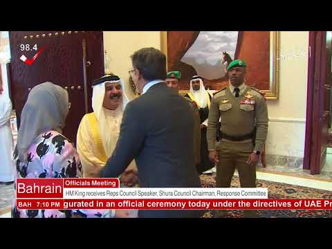 البحرين : Bahrain English News Bulletins 27-02-2018