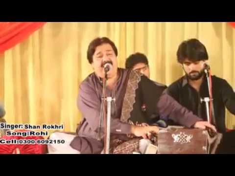 Koi Rohi Yaad Karendi  Shafaullah Khan Rokhri And Zeeshan Rokhri YouTube
