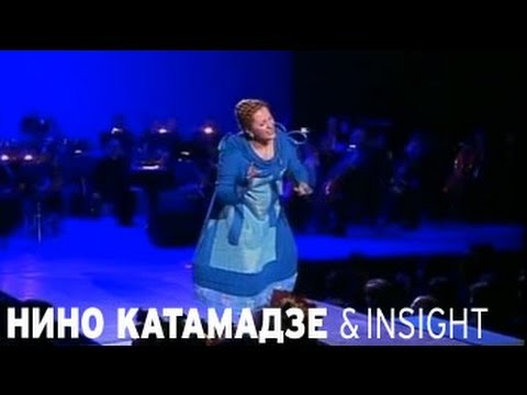 Music video Nino Katamadze - Suliko