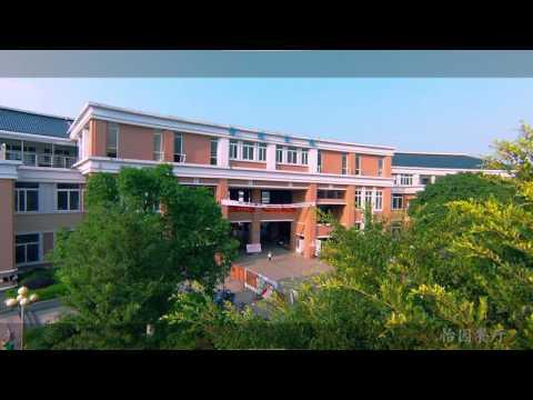桂林电子科技大学(Guilin University Of Electronic Technology)
