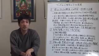 1)仏教心理学とは 仏教は、信仰である宗教の部分以外に、哲学・科学・...