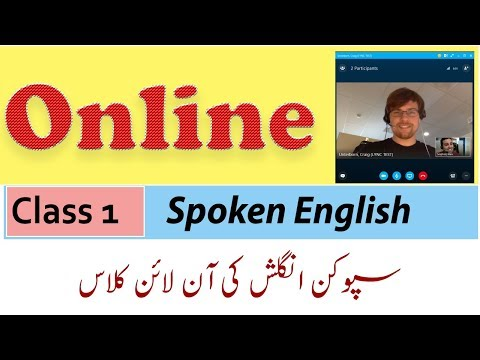 Learn English Speaking With Emran Ali Rai Online Spoken English Class 1