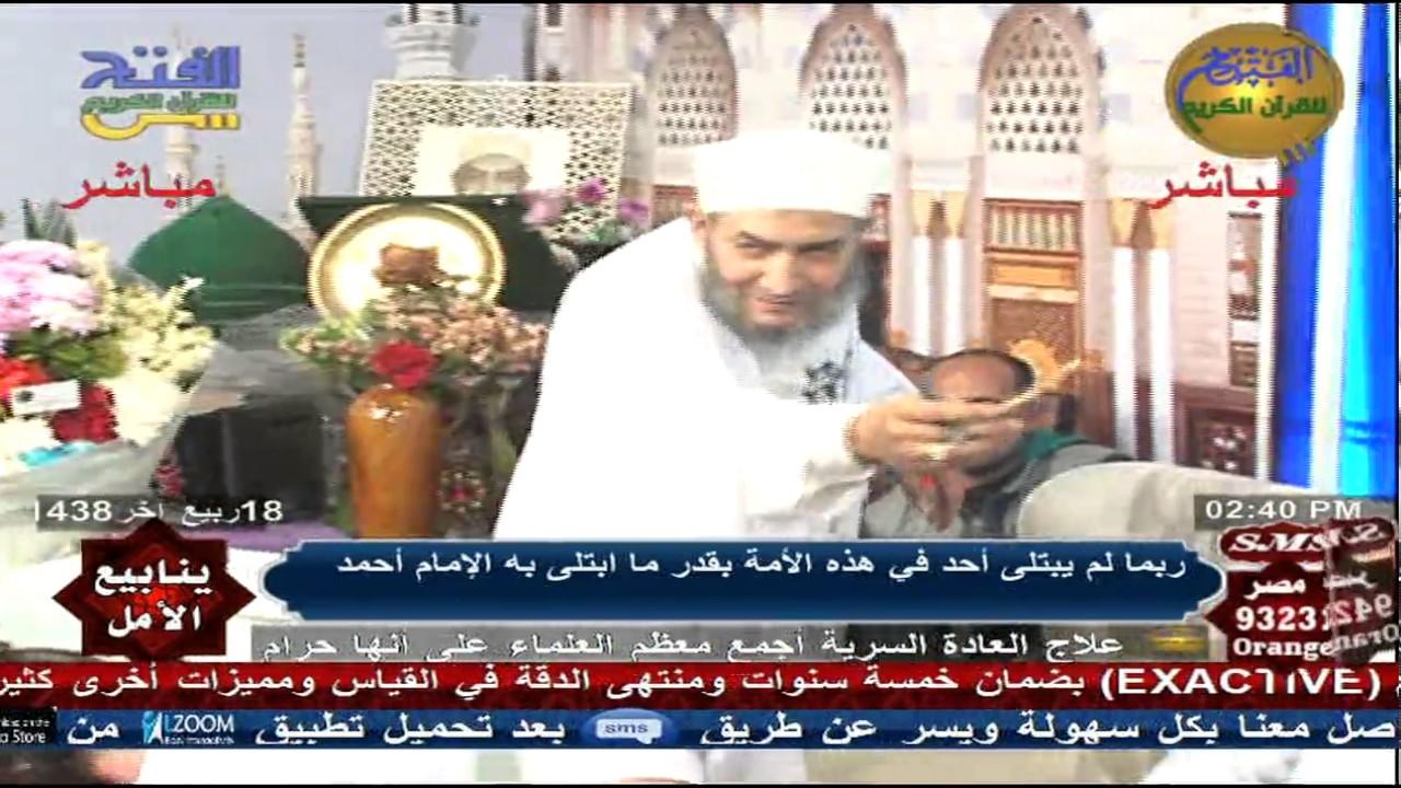 رؤية الامام الشافعي للامام احمد بن حنبل في المنام