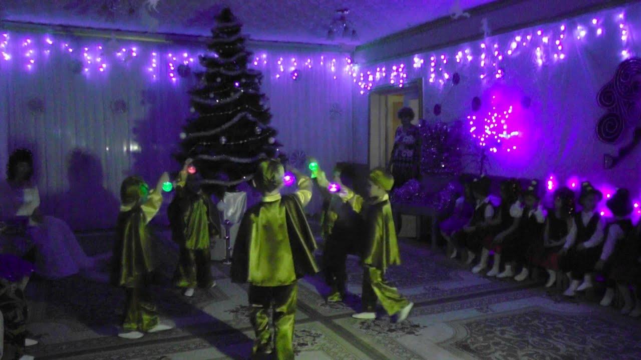 Муз. рук. Максюта Г. В.Танец светлячков на новогоднем утреннике 2014.  Средняя группа
