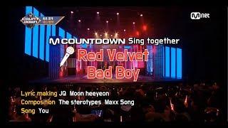 [MCD Sing Together] Red Velvet - Bad Boy Karaoke ver.