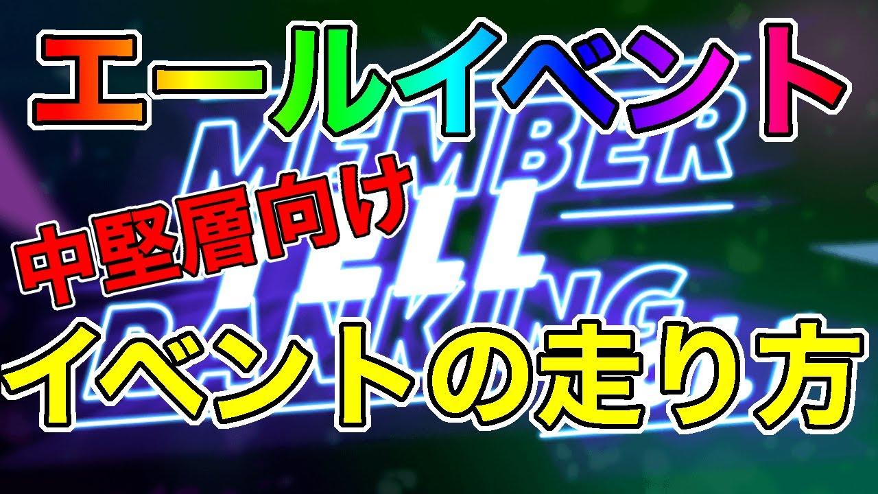 欅 坂 46 音 ゲー