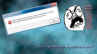 как исправить ошибку steam_api.dll?
