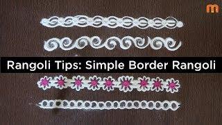 Diwali Border Rangoli Designs with tips and tricks. Dussehra Border Rangoli