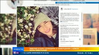 """Главная звезда """"Игры престолов"""" попрощалась с поклонниками сериала"""