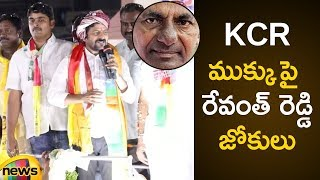 revanth reddy about kcr