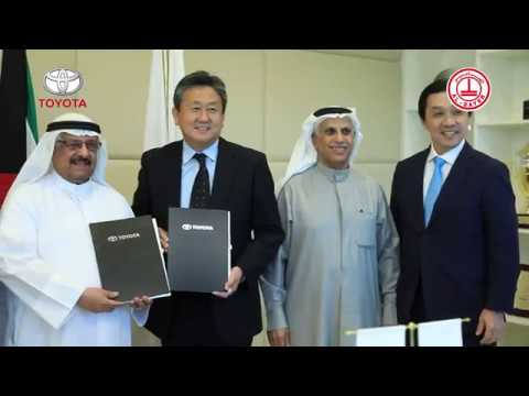 Download Opening Ceremony of New Toyota Delivery Center - Al Ardiya