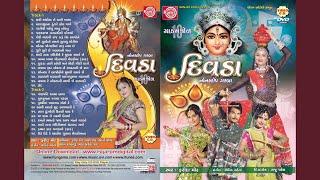 Sheri Valavi Saj Karu Gher Aavone