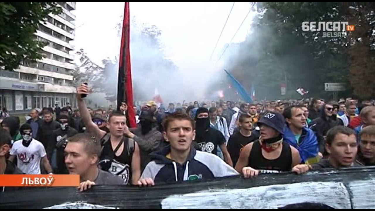 Слава Укране  Жыве Беларусь на маршы беларускх  кранскх фаната у Львове