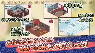 ラーメン魂2.0新装開店!300万人突破!