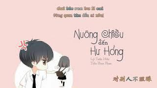 [Vietsub + Pinyin] Nuông chiều đến hư hỏng - 宠坏 || Lý Tuấn Hữu & Tiểu Phan Phan - 李俊佑 & 小潘潘