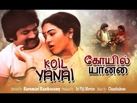 Kovil Yanai   Tamil Full Movie HD   Pandian   Jayasree   Kandasami-Singaram   Chandrabose