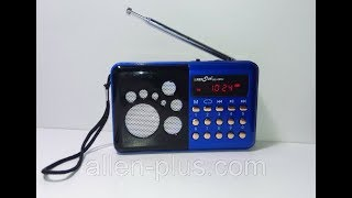 RRedSun RS-099U Радиоприемник , FM 87-108 Mhz, USB/microSD, mp3, аккумулятор Li-Ion 800mAh BL-5C