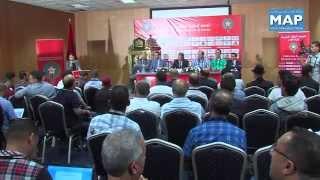 الجامعة الملكية المغربية لكرة القدم تحدد برنامج عملها لتطوير الكرة الوطنية